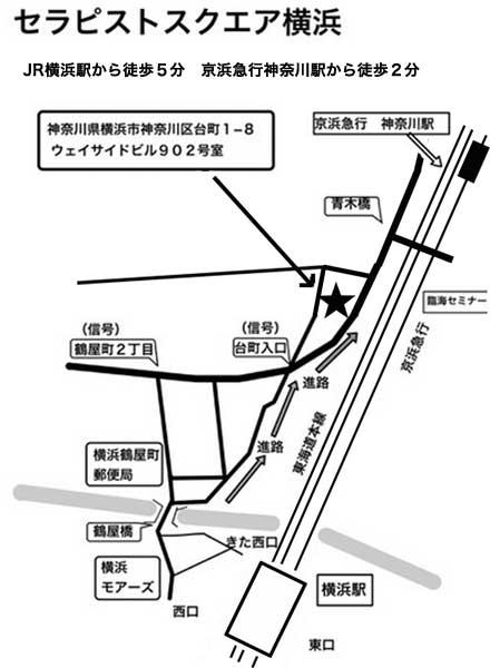 日本傾聴連合会 横浜ルーム地図