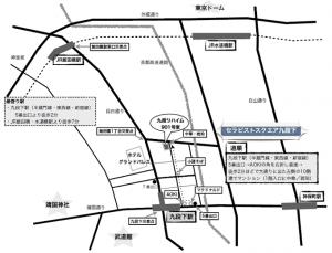 日本傾聴連合会 九段下ルーム地図