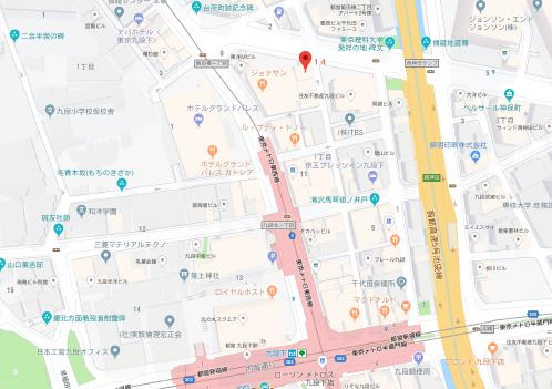 日本傾聴連合会 九段下校